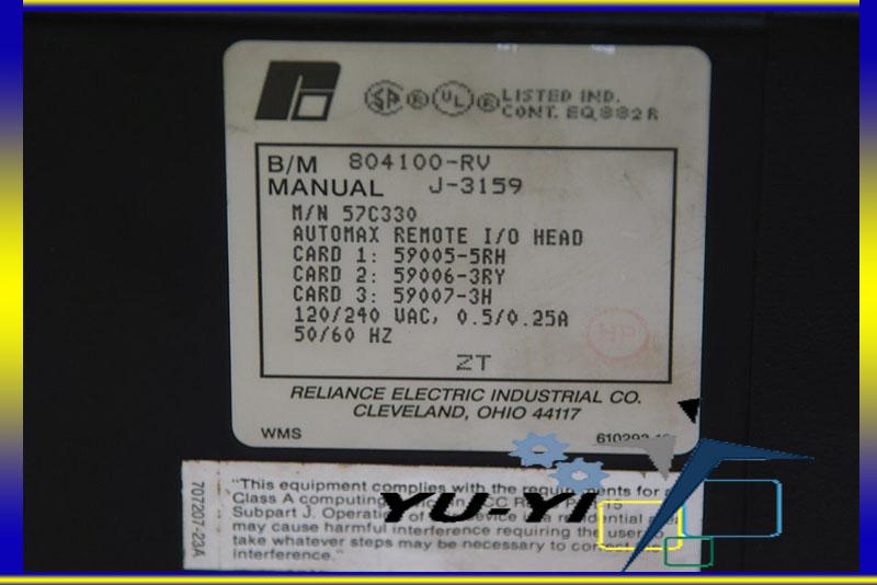 reliance automax remote io head 57c330 yuyi global technology co rh yuyiplc com