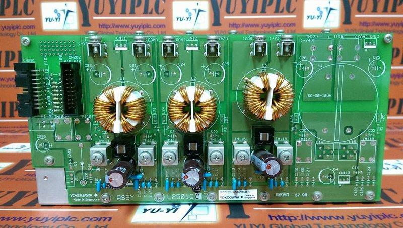 YOKOGAWA L2501GA W/ L2501GC POWER SUPPLY (2)