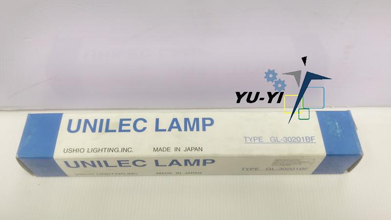 Ushio Unilec Lamp Gl 30201bf 1