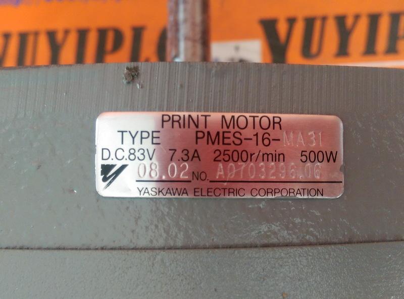Taiwan YASKAWA PMES-16-MA31 Print Motor | Taiwantrade