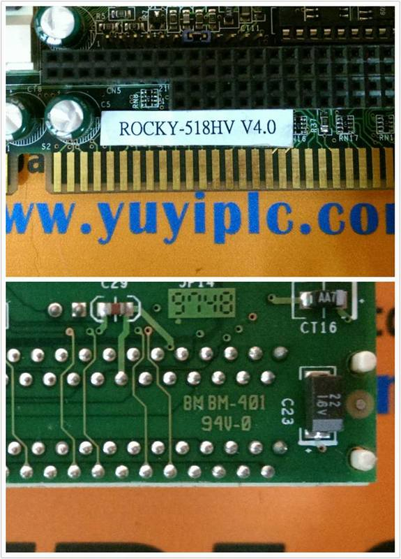 IEI ROCKY-518HV V4.0 INDUSTRIAL MOTHERBOARD CPU CARD (3)