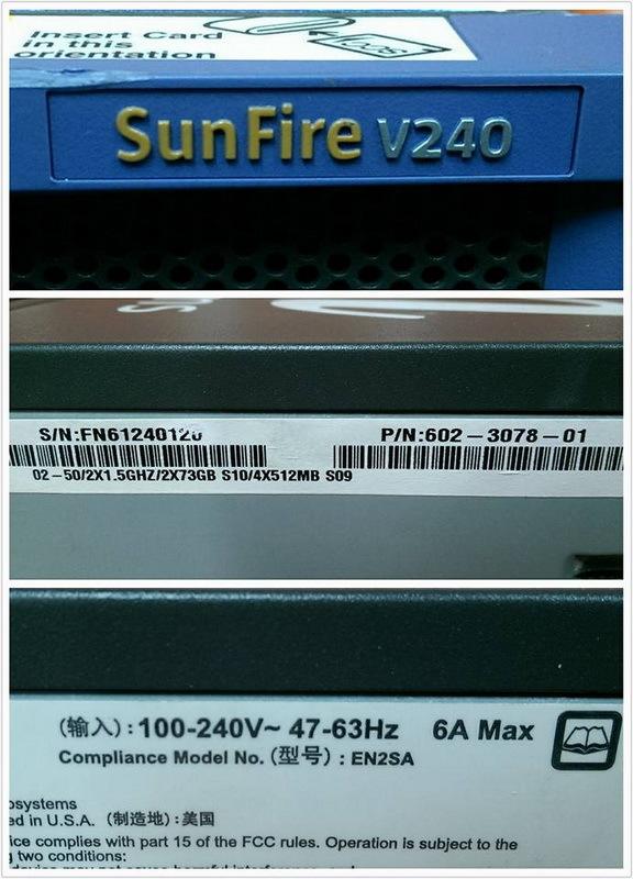 SUN MICROSYSTEMS SUNFIRE V240 SERVER ULTRA SPARC IIIi - PLC DCS