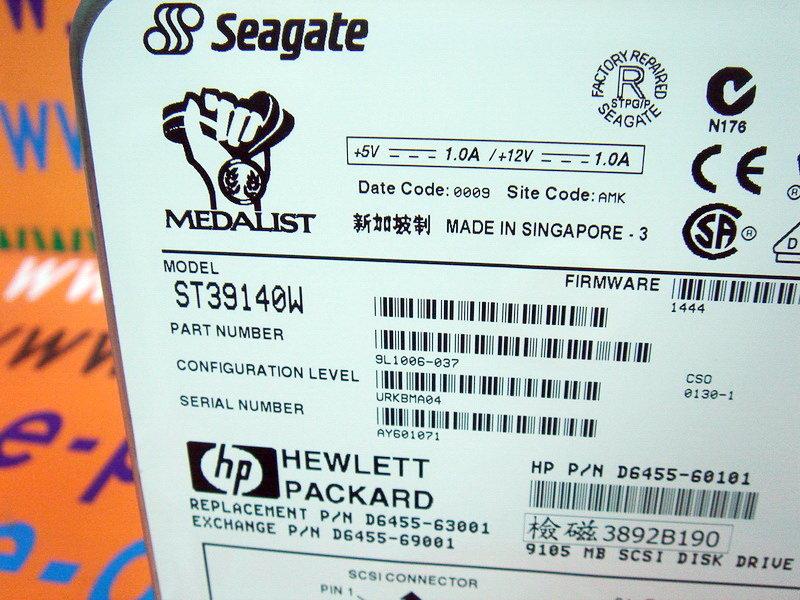 date code seagate
