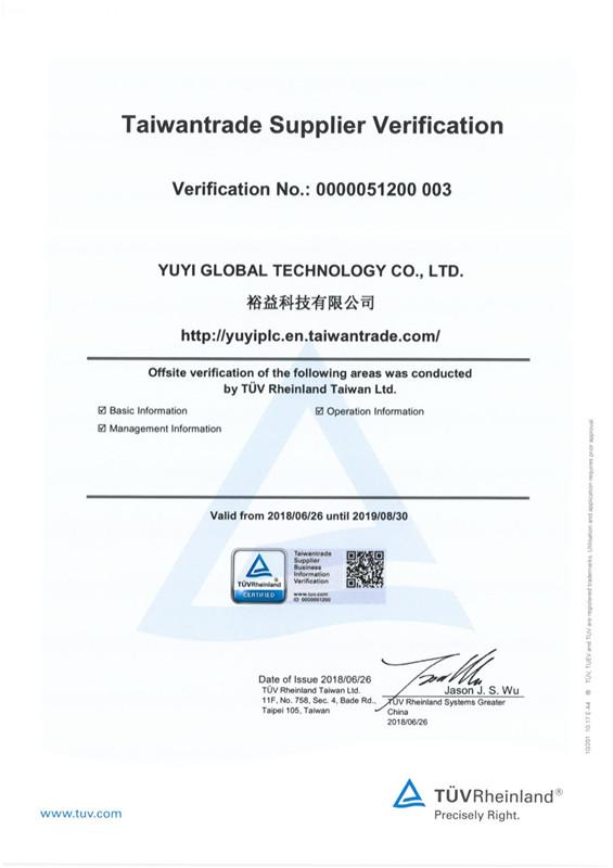 德国莱茵业营运能力认证报告_20180214-024-裕益科技有限公司