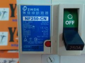SHIHLIN NF250-CN MOLDED CASE CIRCUIT BREAKER (3)