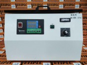 OPAS UV CURING SYSTEMS DEFOAMING MACHINE (1)
