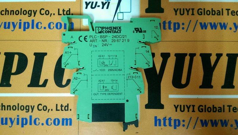 PHOENIX CONTACT PLC-BSP-24DC//21 2967219